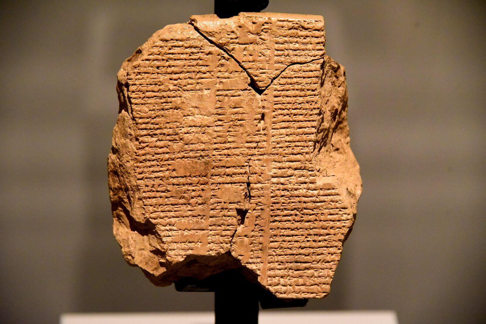 tablilla epopeya Gilgamesh