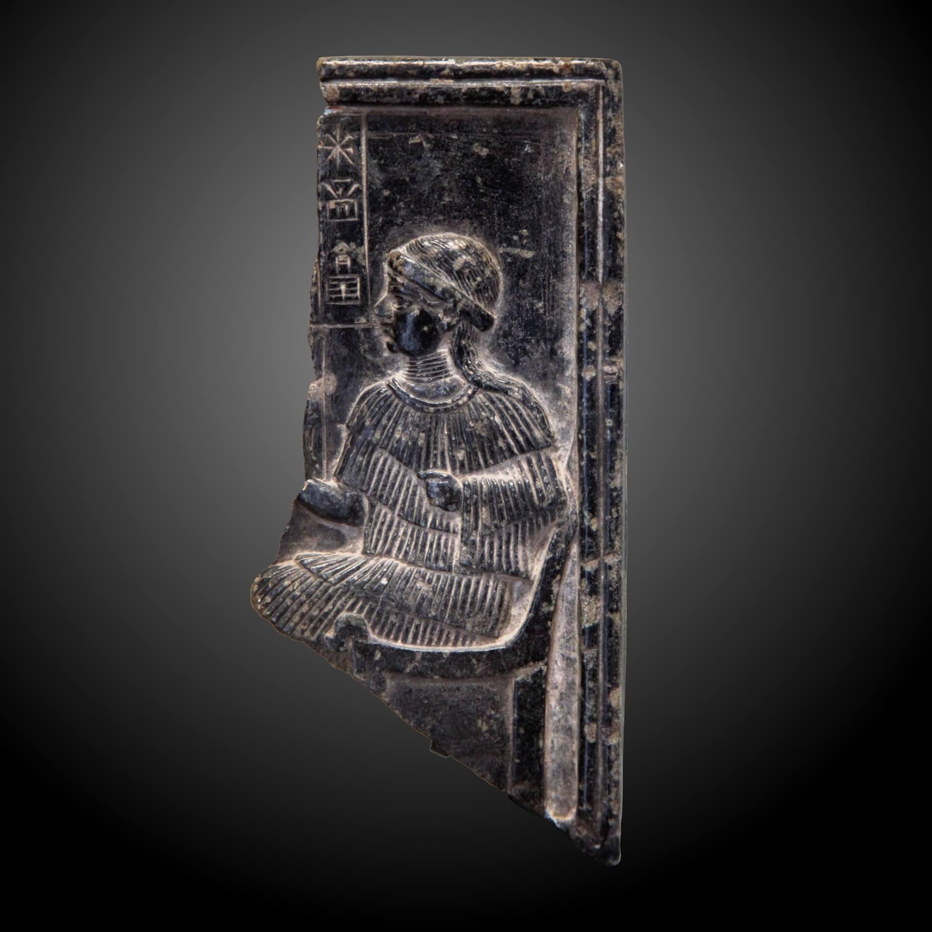 diosa Ninsun madre Gilgamesh
